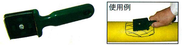 樹脂管カンナ