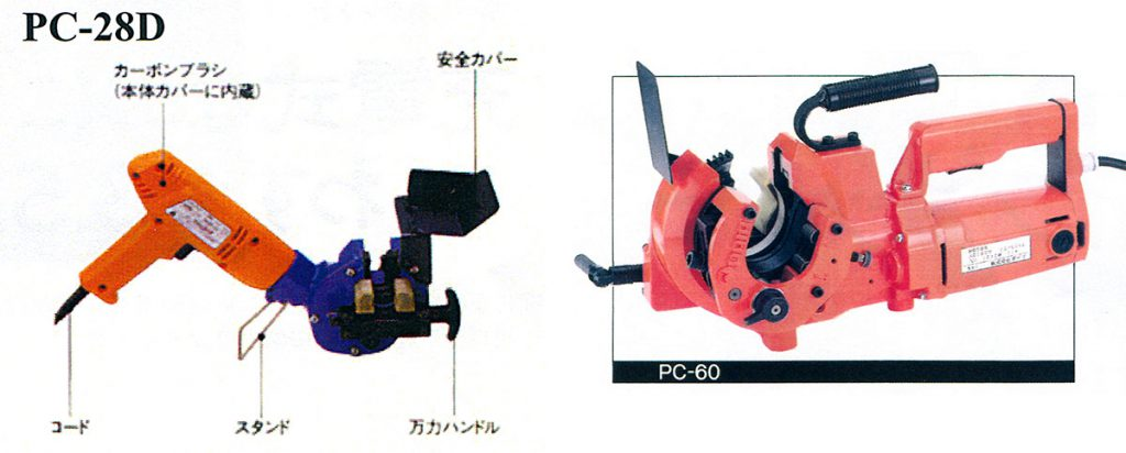 PC-28D・PC-60